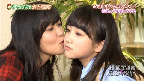 【HKT48】矢吹奈子ちゃんが20歳になったらしいのだが