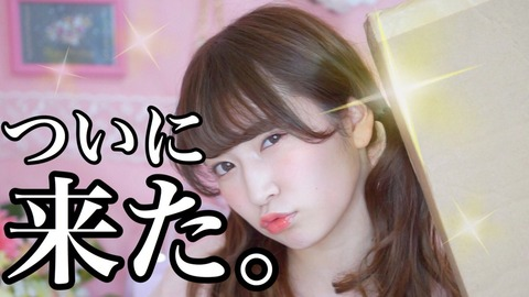 【NMB48】吉田朱里のYouTubeチャンネル登録者全員が総選挙で投票したら1位になる説
