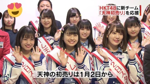 【HKT48】この冨吉明日香の画像クソワロタwwwwww