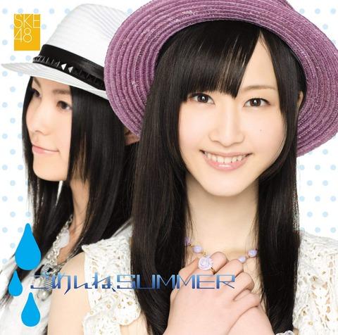 【SKE48】5年くらい前の松井珠理奈って間違いなく可愛かったよな?