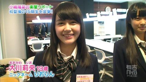【AKB48】大川莉央「フレキス解散コンサートのリポーターやらせてくれたら何でもする」