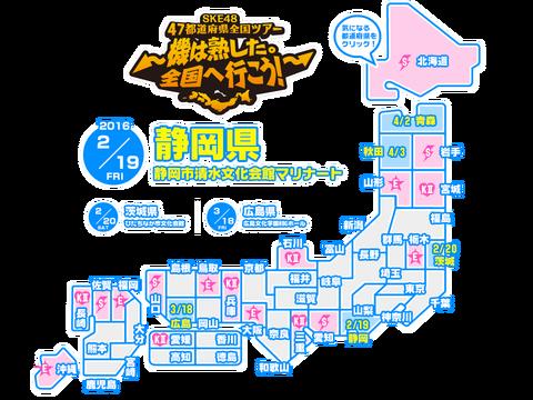 【悲報】松井珠理奈、SKE48全国ツアーには参加せず【専任とは?】
