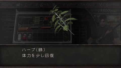 【悲報】文春のハーブ攻撃がAKBG軍に効いていない