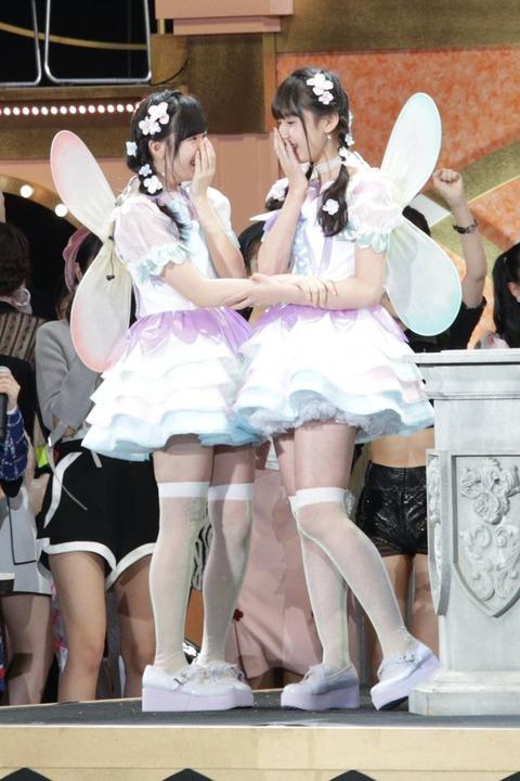 【AKB48じゃんけん大会】優勝はHKT48荒巻美咲&運上弘菜のユニット「fairy w!nk」