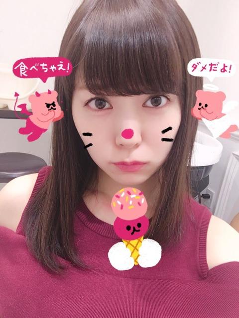 【画像】渡辺美優紀「私は天使」