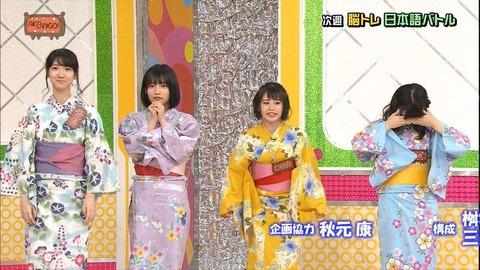 【AKBINGO】柏木由紀「めっちゃアイドル」→矢作萌夏「おばさん」