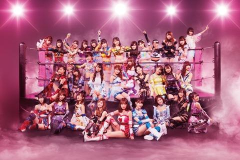 【AKB48G】こちらが運営がこれから推していく18人のメンバーです【U-19選抜】
