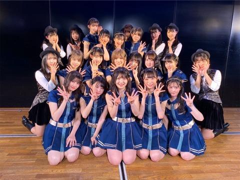 【AKB48】4月7日~9日、劇場にて配信限定公演開催決定【チーム4】