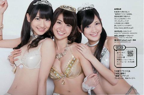 【AKB48】1期の法則の影響がなくここまで昇りつめた大島優子、渡辺麻友、柏木由紀