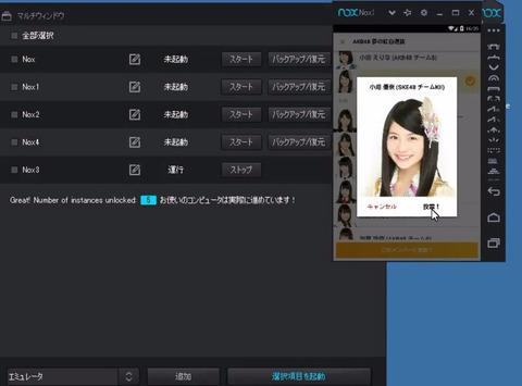 【悲報】SKE48本スレのテンプレに不正投票の方法がwwwwww