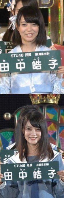 【朗報】STU48の垢抜け具合がTwitterで3万いいね達成!!!