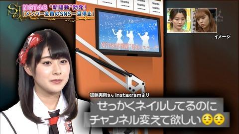 【NGT48】荻野由佳「NGT48とは加藤美南だ。って私は思います。」