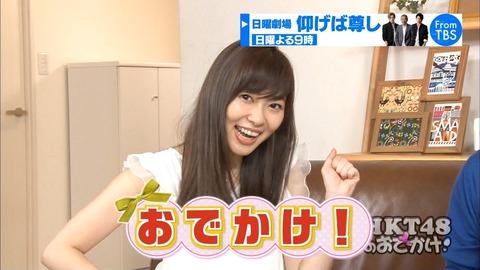 最近の「HKT48のおでかけ!」って微妙じゃない?