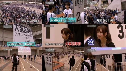 【AKB48G】なぜ握手券商法は風営法に抵触しないのか?【握手会】