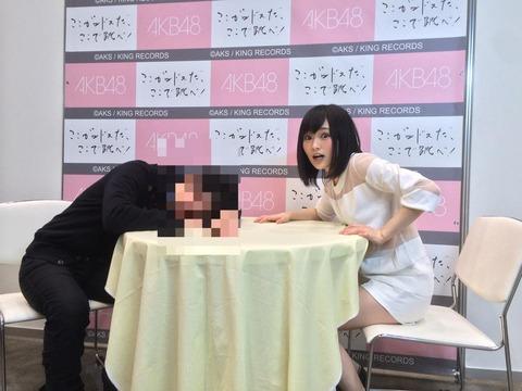 【AKB48G】写メ会あるあるを語ろう