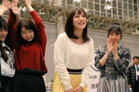 【SKE48】鎌田菜月がなぜ選抜に選ばれたのか理由教えてくれ!
