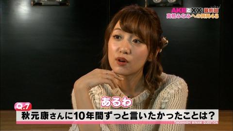 【AKB48】高橋みなみ「秋元の好きなショートカットにしないとセンターにはなれない」