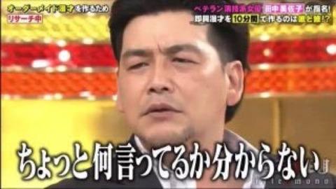 【AKB48】童貞「恋愛するなー!水着やめろー!下品なこと言わすなー!罰ゲームやめろー!プロレスやめろー!ヤクザ舞台やめろー!」