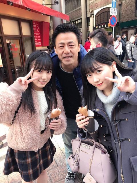 【HKT48】なこみくが新天町でコンバット満に遭遇!【矢吹奈子・田中美久】