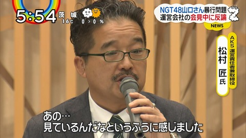 NGT48、元欅坂の志田、元日向坂の井口、新潟県のアイドルってこんなのばっかだな