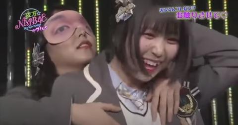 【NMB48】白間美瑠がエロ発言しまくりでワロスw「ナイスですね~」w