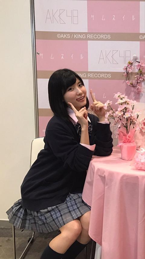 【AKB48】谷口めぐの写メ会が楽しそう!