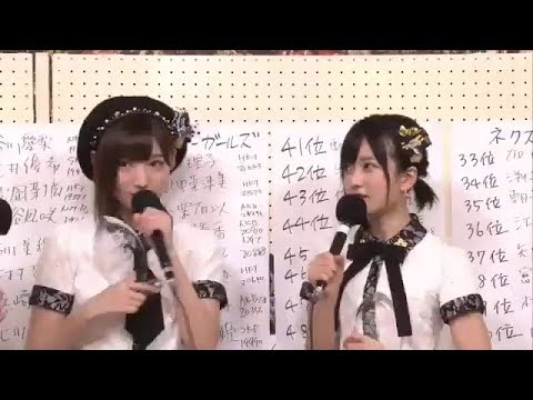 【NMB48】太田夢莉が須藤凜々花への「おめでとう」発言について釈明