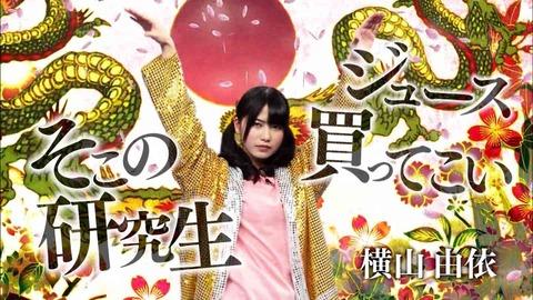 【AKB48G】2013年の研究生コンサートを見たんだが・・・【推しメン早い者勝ち】