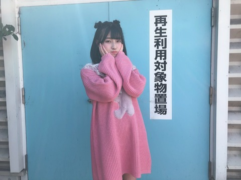 【NMB48】安部若菜が握手会で全裸待機www【わかぽん】