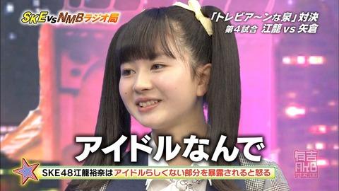 【SKE48】江籠ちゃんを美少女扱いする味噌ヲタって・・・