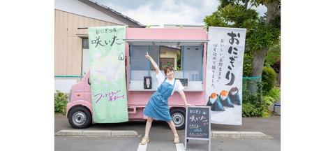 【元AKB48】峯岸みなみに卒業後初のレギュラー番組決定、同時期に卒業した松井珠理奈に芸能人として差を付ける