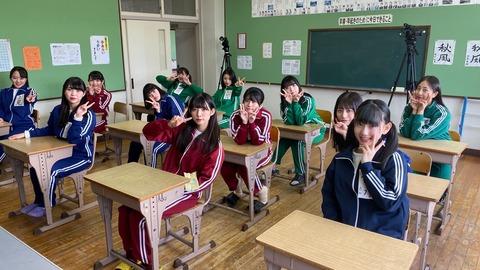 【AKB48】トヨタ様がサポートするチーム8メンバーの卒業後がまあまあ悲惨な件