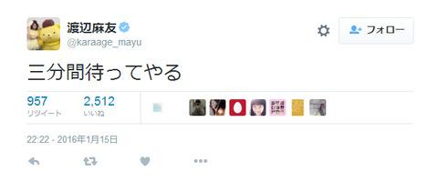【バルス】まゆゆ「三分間待ってやる」【AKB48・渡辺麻友】