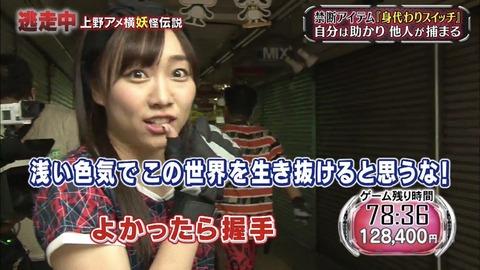 【AKB48G】握手対応がめちゃ良いメンバーって誰?
