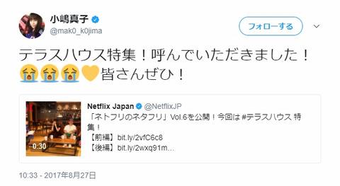 【AKB48】あのこじまこがテラスハウス!!!【小嶋真子】