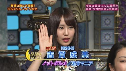【NMB48】YNNの番犬こと古賀成美さんが踊るさんま御殿に出た結果wwwwww