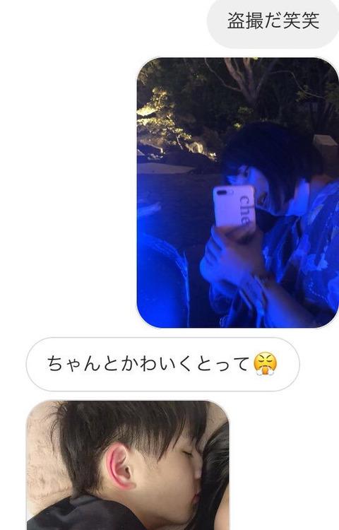 【悲報】AKB48矢作萌夏に大江戸温泉物語でのお泊りデート疑惑!?