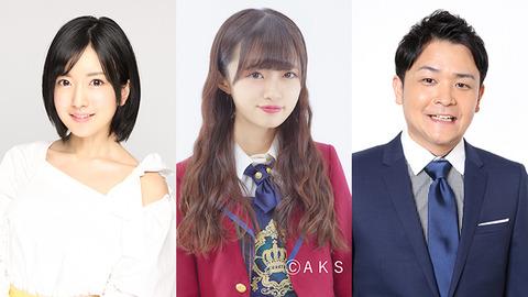 【NGT48】中井りかがオールナイトニッポンで須藤凜々花と緊急対談