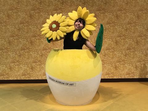 【朗報?】島崎遥香さんの九州旅行に中村麻里子がゲスト出演www
