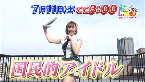 【SKE48】最近課金イベントに依存し過ぎじゃないか?【ライブ・CM・舞台・グラビア】