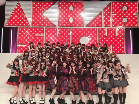 【AKB48SHOW】最終回は48グループメンバーで「約束よ」を披露!救世主・矢作萌夏の序列が凄いことに