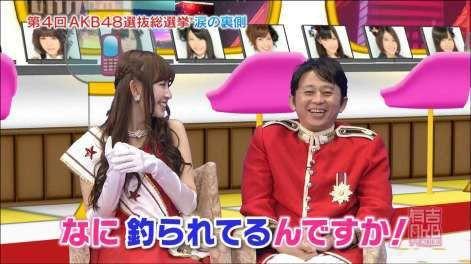 有吉弘行さんと小嶋陽菜さん