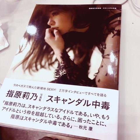 【AKB48G】アンチってなんでいつまでも過去のミスを蒸し返したり、メンバーを叩いたりするの?