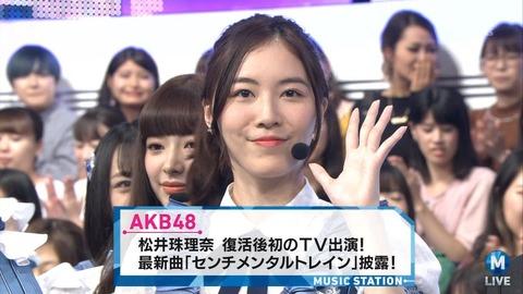 【SKE48】松井珠理奈、案の定うたコン欠席wwwwww