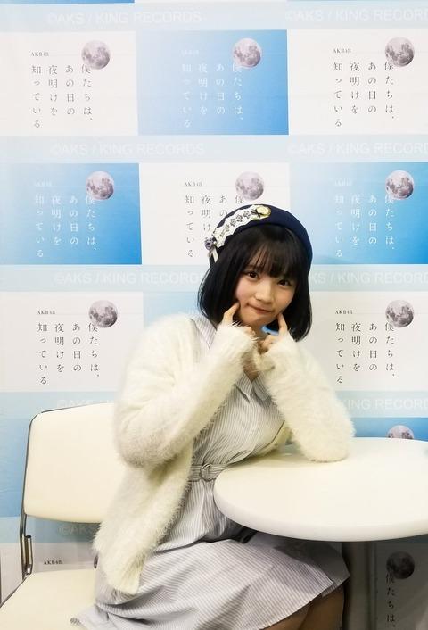 【AKB48】D3の矢作萌夏ちゃんって16期ずっきーこと山内瑞葵ちゃんにはないモノがあるよね?