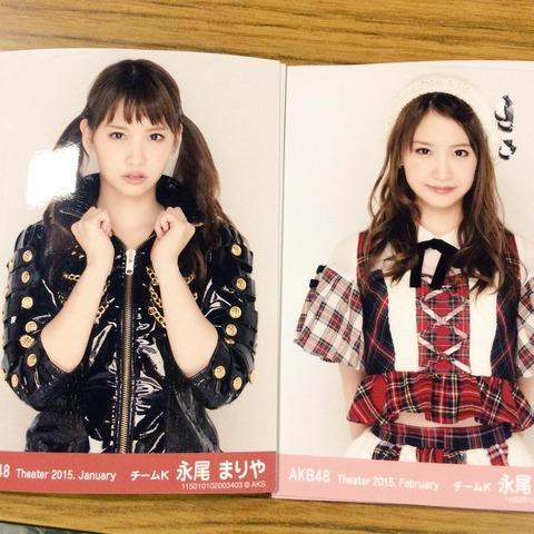 【AKB48】わさみん、まりやぎに写真を貰いサインをしてもらうw【岩佐美咲・永尾まりや】