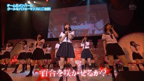 【AKB48】マジムリ学園主題歌「百合を咲かせるか?」チーム8バージョンを地上波初披露!