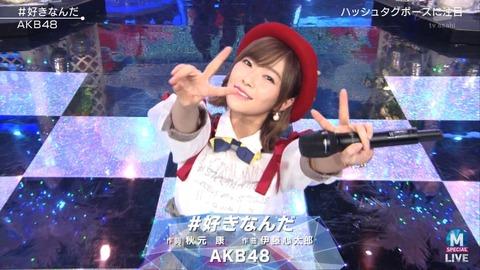 【AKB48】「#好きなんだ」が久々に王道アイドルソングの良曲