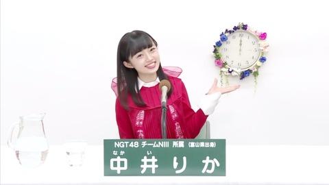 【NGT48】総選挙アピールコメント再生回数が完全に中井りか一強に
