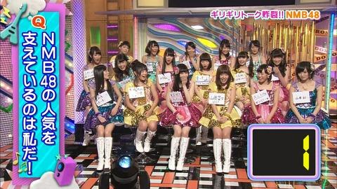 【NMB48】渡辺美優紀がヲタにマジおこ!